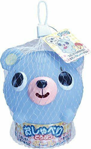 Sun Smile Talkative Tier Ball Bear Oshaberi Doubutsu Spielzeug Japan 198819